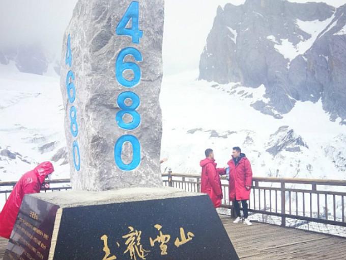 玉龙雪山海拔多少米?最高5596米,玉龙雪山大索道到的海拔多少米?